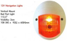 b5 025 2 large port light 228x138 - Nav Light Port OVAL WHT