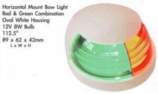 b5 047 5 bow combination nav light 228x136 - Nav Light Port/Starboard OVAL Bow mnt